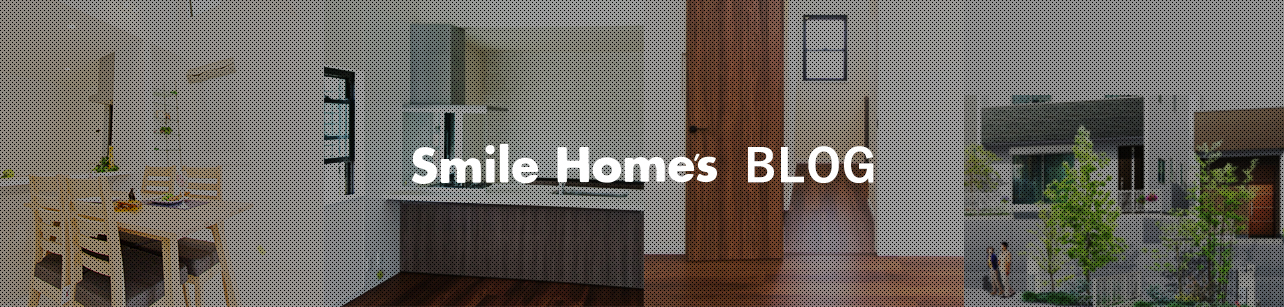 SmileHome's BLOG