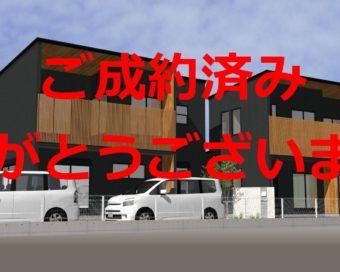 スマイルタウン香里園桜木町
