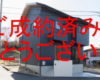 スマイルタウン男山長沢
